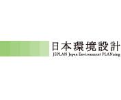 日本環境設計 株式会社