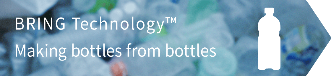 BRING Technology™ Making bottles from bottles